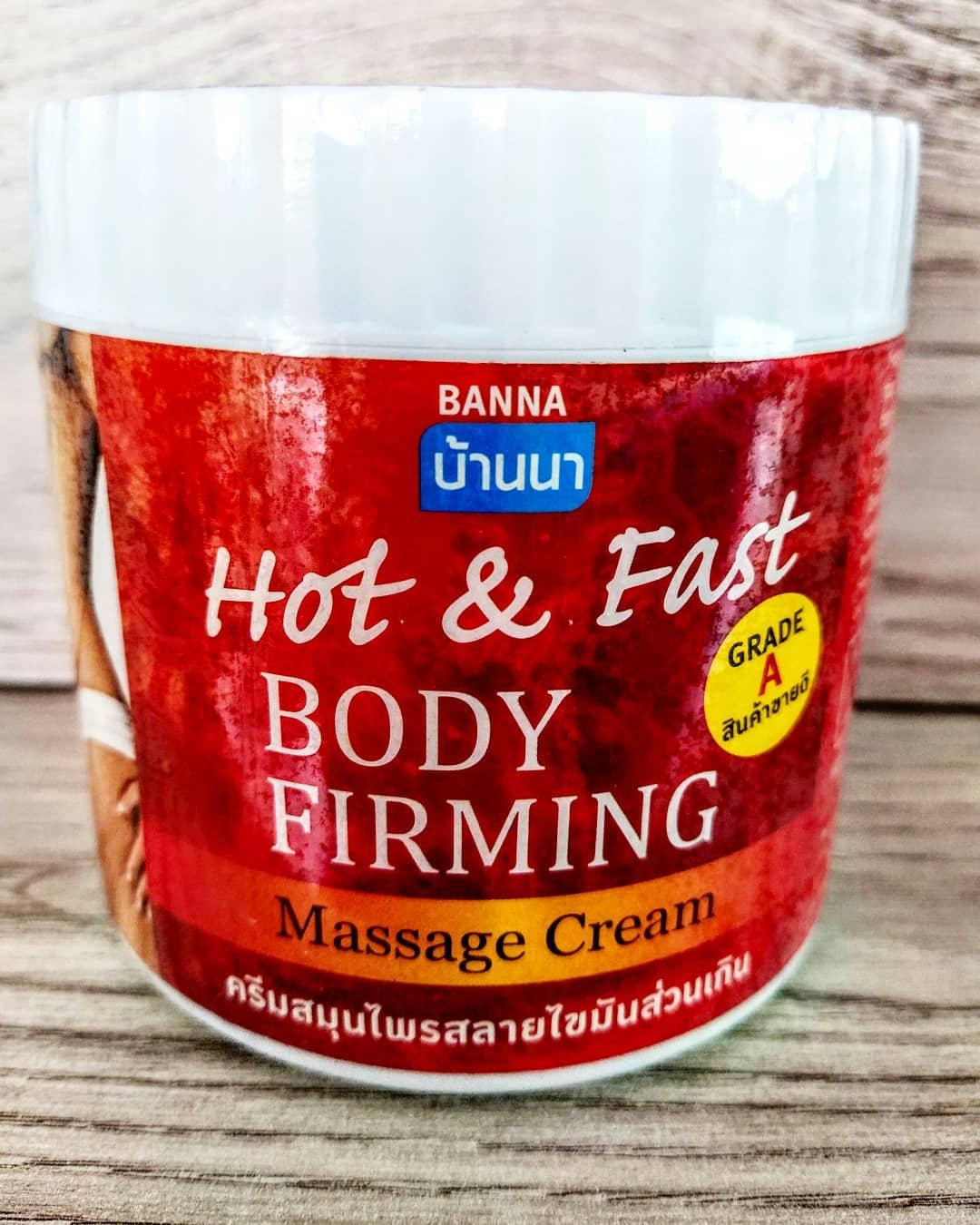 Тайский горячий крем для антицеллюлитного массажа 500 мл
