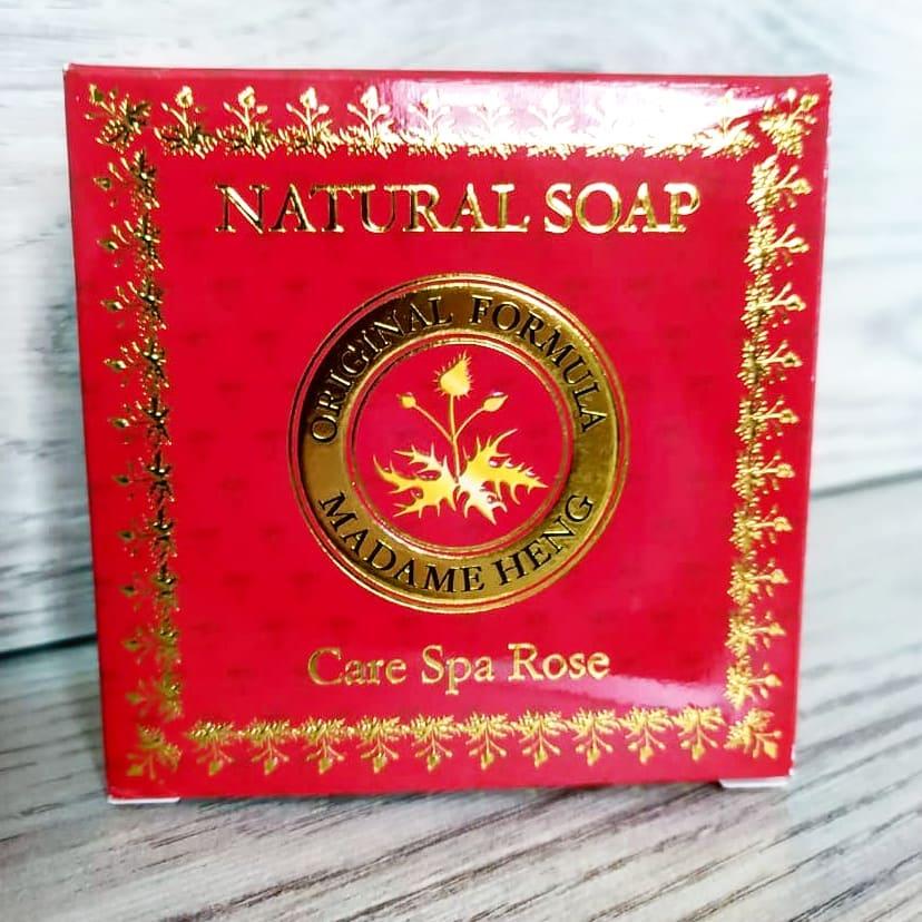 Натуральное спа-мыло с розой