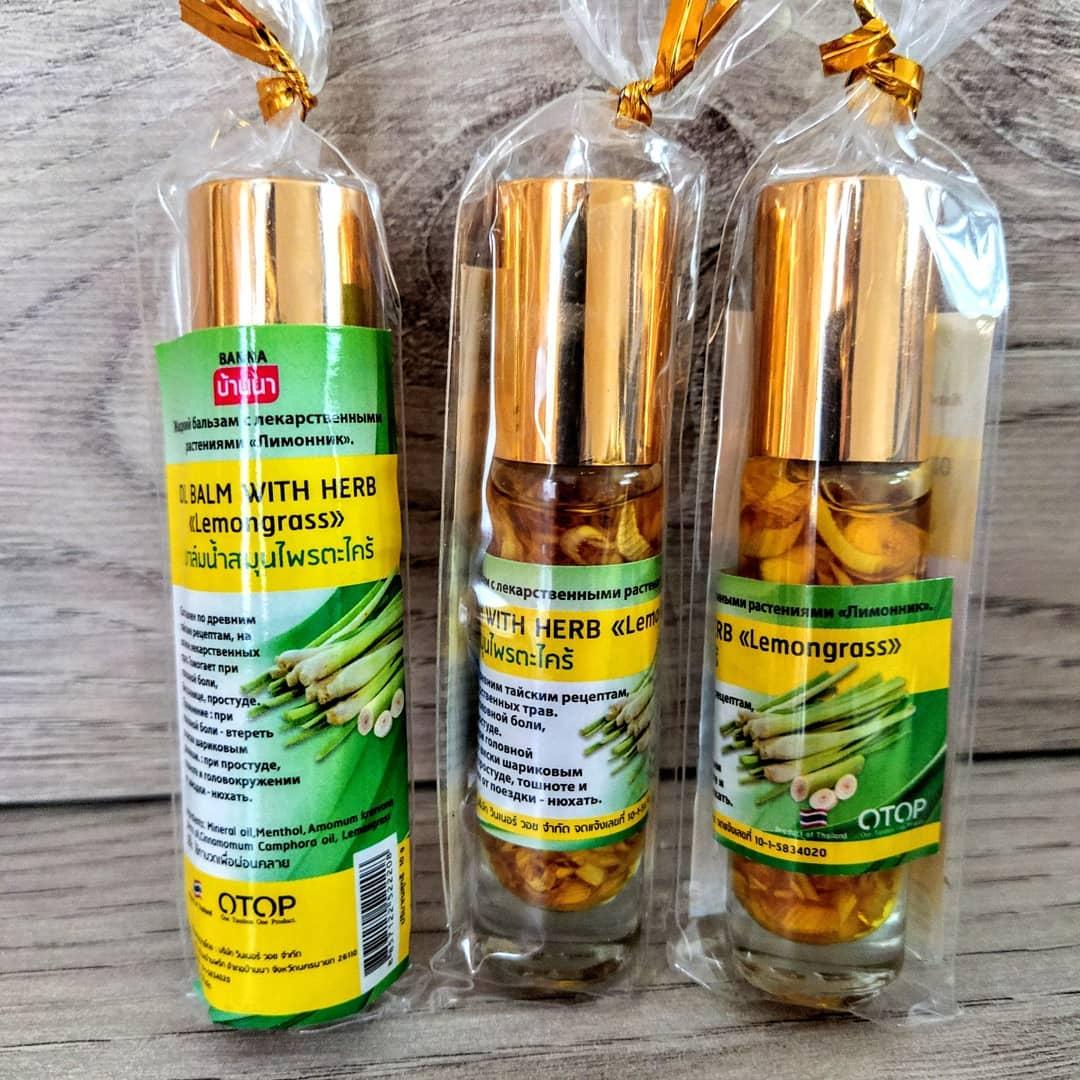 Тайский жидкий бальзам С Лемонграссом