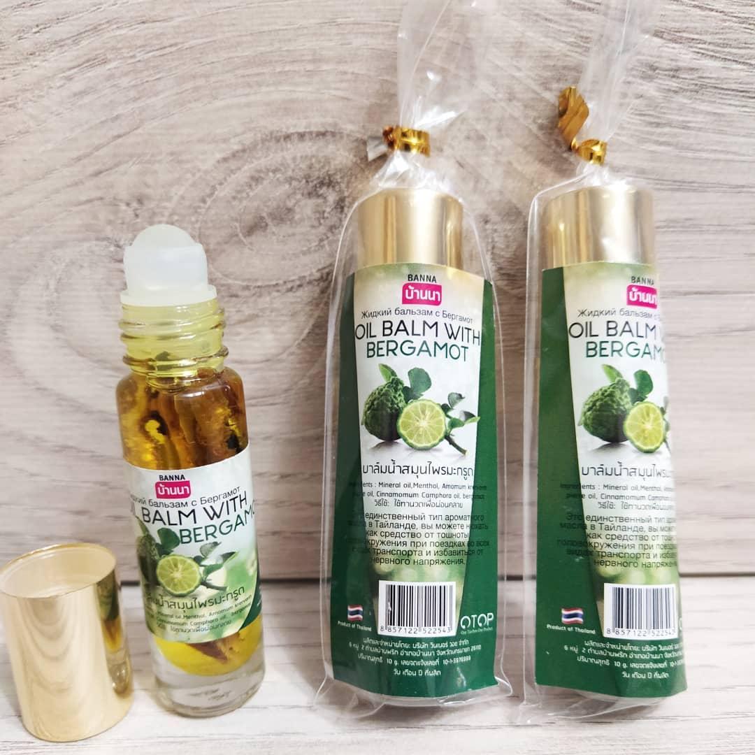 Жидкий ингалятор с эфирными маслами и бергамотом