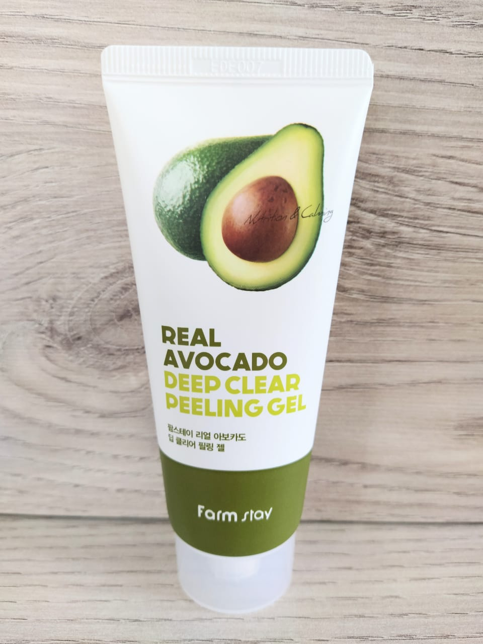 Пилинг гель-скатка для лица с авокадо
