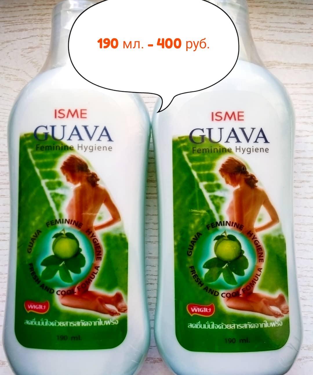 Гель для интимных зон с Гуавой