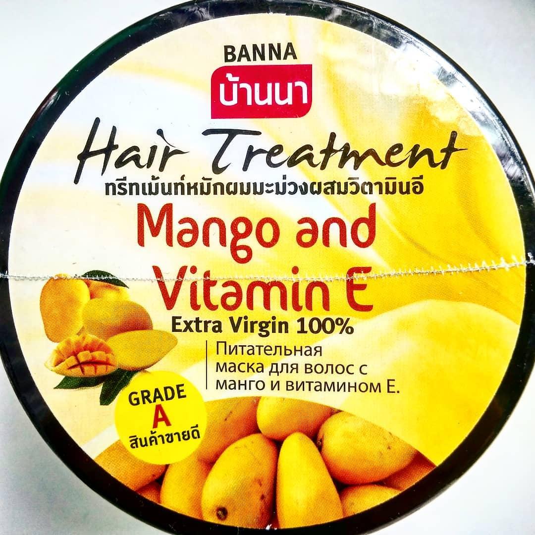 Маска с экстрактом манго и витамином Е 300 мл