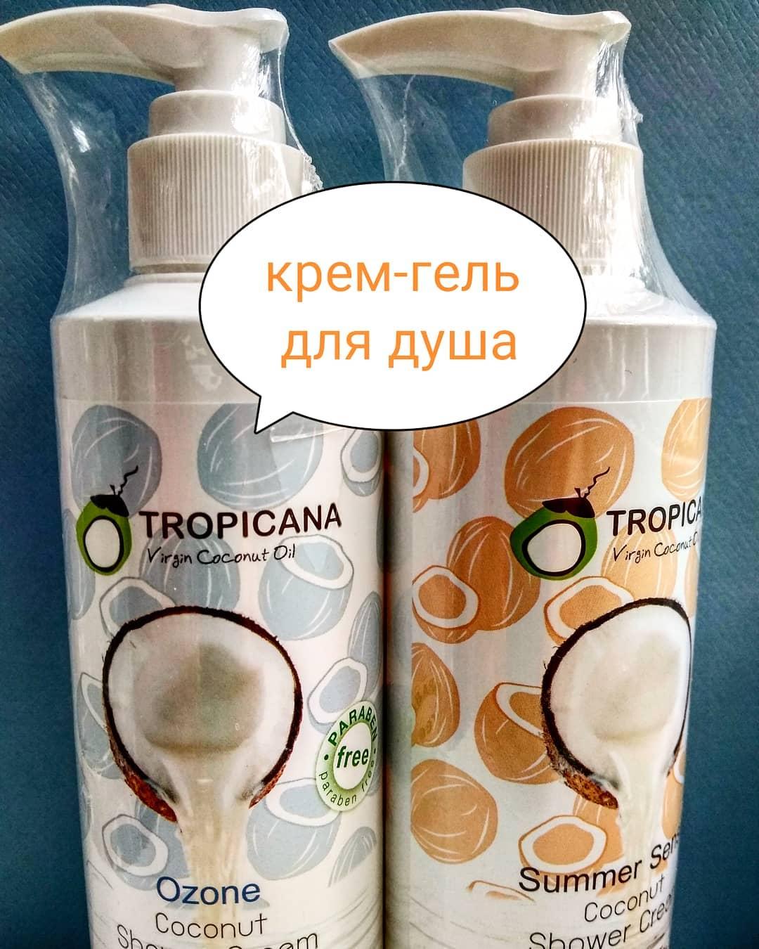 Кокосовый крем-гель для душа 250 мл