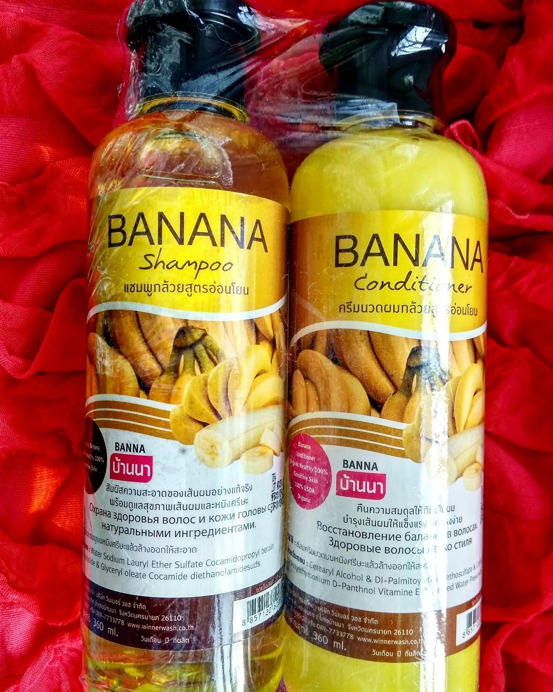 Увлажняющий шампунь и кондиционер с бананом (набор)