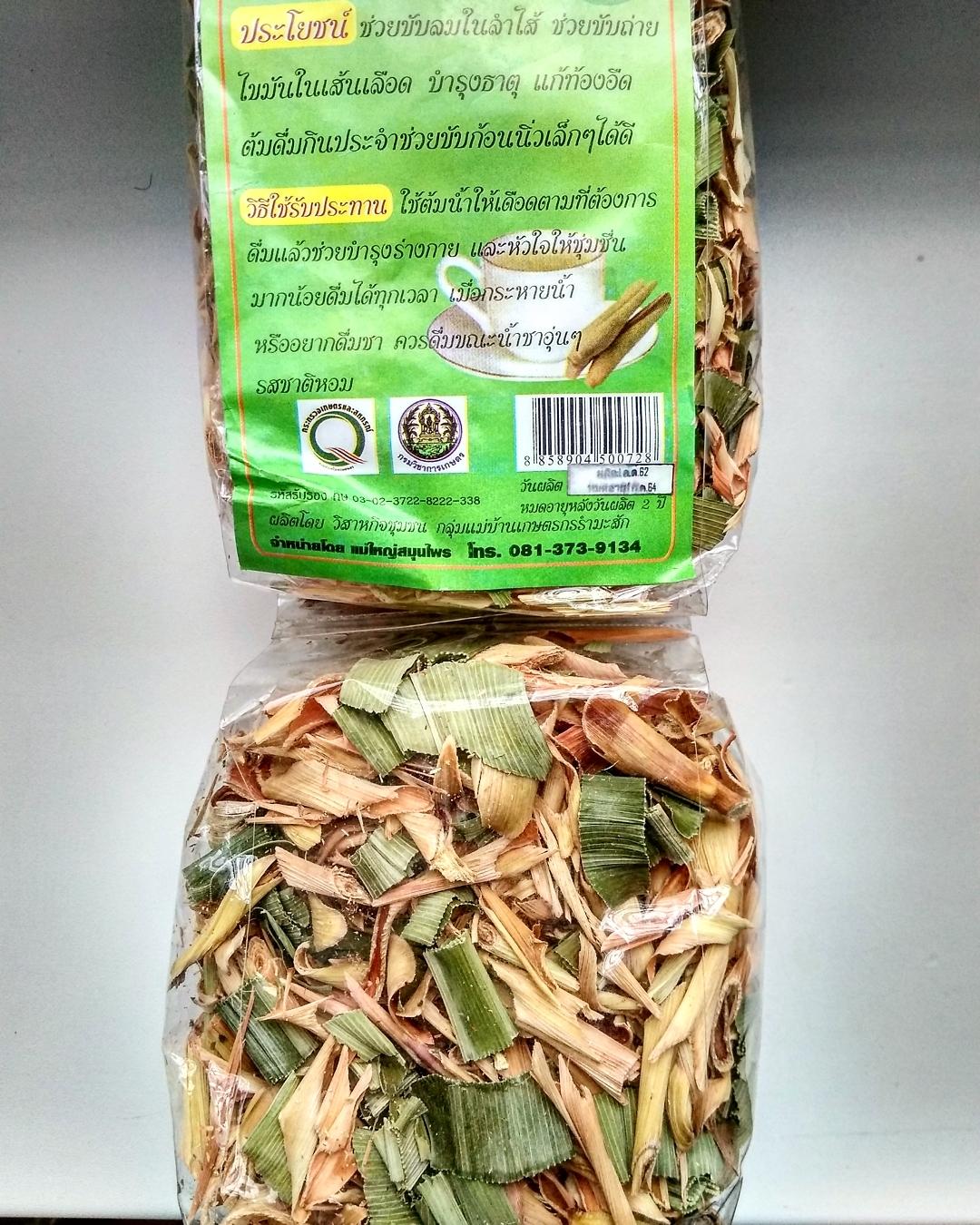 Чай из лемонграсса (лимонного сорго) 100
