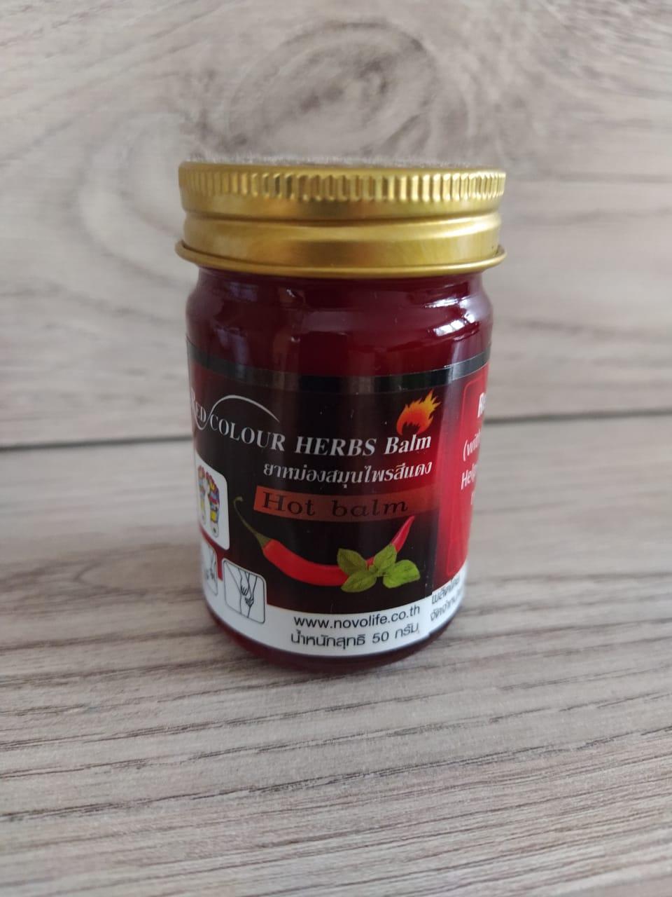 Красный бальзам с перцем