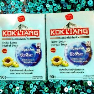 Мыло с запахом снежного лотоса KokLiang 90 г