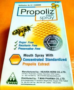 Спрей с прополисом от боли в горле