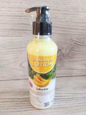 Крем-лосьон Banna для тела с бананом