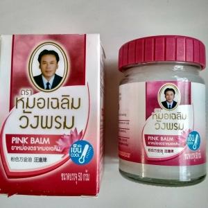 Розовый бальзам от простуды Wang Prom