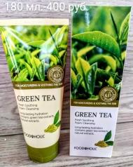 Очищающая пенка с экстрактом зелёного чая 180 мл