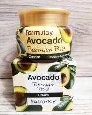 Премиум крем с Авокадо