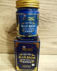 Натуральный синий бальзам с широким спектром действия
