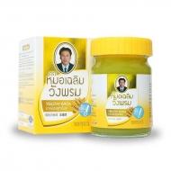 Желтый бальзам от боли в суставах и мышцах Wang Prom