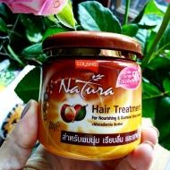 Маска для волос с макадамией Natura Lolane 250 мл
