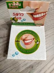 Круглая зубная паста с Кокосом