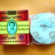 Мыло от Мадам Хенг 160 г