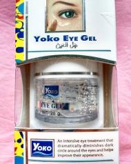 Гель для кожи вокруг глаз с гиалуроновой кислотой 20 мл
