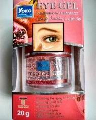 Антивозрастной гель для кожи вокруг глаз 20 мл